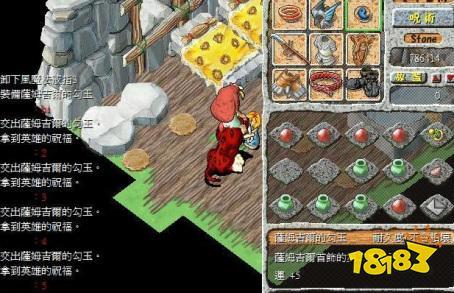 19年前爱玩《石器时代》19年后依然童心未泯