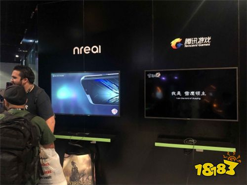 《雪鹰领主》手游首度亮相E3 东方玄幻世界引老外盛赞