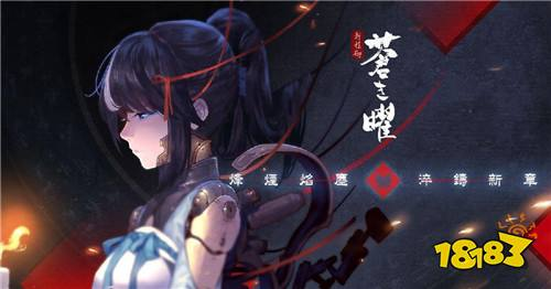 《轩辕剑苍之曜》日本超人气动画改编手游 封闭删档测试七月开跑