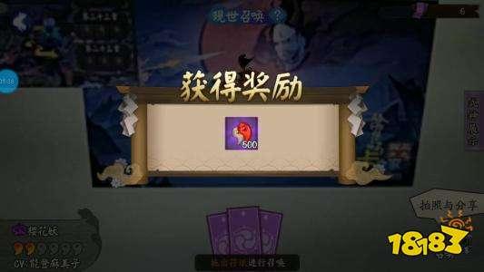 阴阳师:超鬼王礼盒很坑爹?这些好货你开到了吗