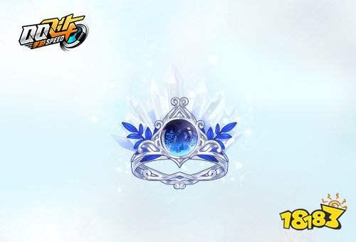 QQ飞车水晶之梦礼盒返场时间介绍 商场限时购买