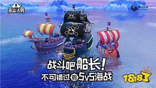 赤峰快3玩法,周游新世界:本周由《石器时代M》领衔40余款新游开测