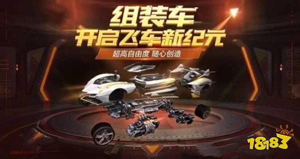 QQ飞车手游悬浮轮胎怎么获得 登录就送悬浮轮胎