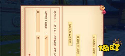《》梦幻西游三维版评测:传统的变革与创新