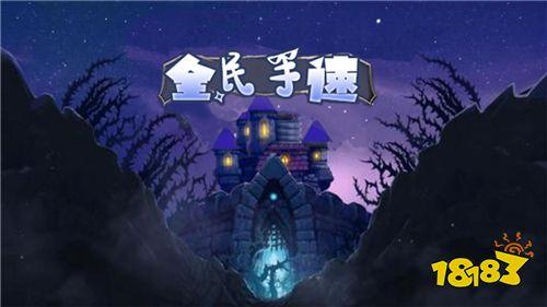 中国彩票网址大全,周游新世界:本周由《王牌战士》领衔50余款新游开测