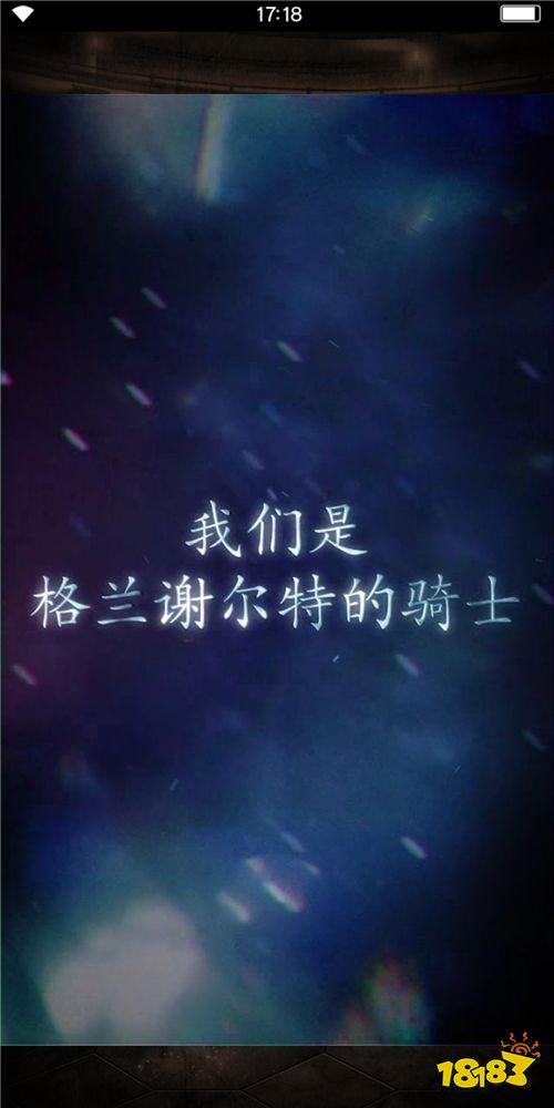 凤凰彩报图片a板,《最终幻想:勇气启示录》评测:你的幻想 我来完成