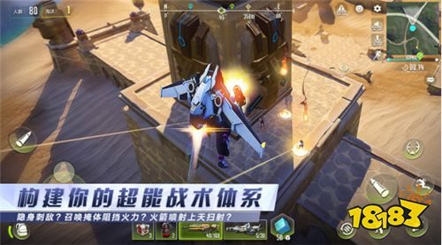 快三和值跨度表格,《量子特攻》手游评测:化身未来战士 玩转科幻元素