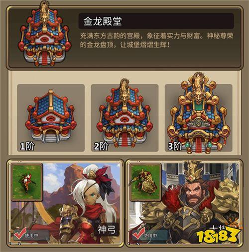 9999彩票平台登录,《燃烧王座手游》评测:六分钟的PVP攻城略地 3v3全新玩法