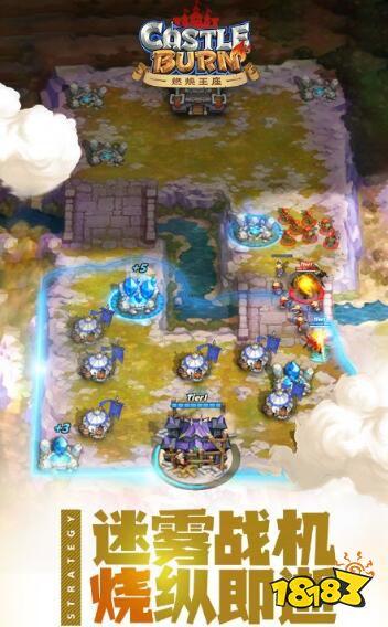 分分快三和值4点多久出一把英雄武器,《燃烧王座手游》评测:六分钟的PVP攻城略地 3v3全新玩法