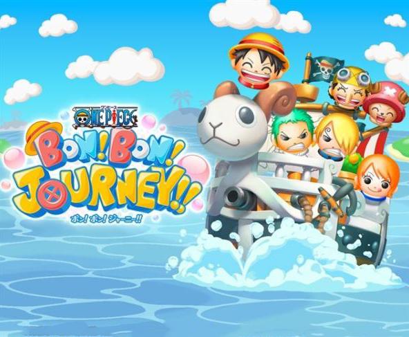 《海贼王 Bon!Bon!Journey!!》