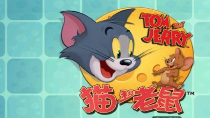 正文     猫和老鼠手游中鼠阵营应该很多玩家都喜欢,最近鼠阵营出了一