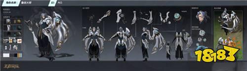 新英雄鲁班大师技能曝光 以创造为进攻方式