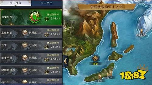 安徽省快3二同号,周游新世界:本周由《最终幻想:勇气启示录》领衔20余款新游开测