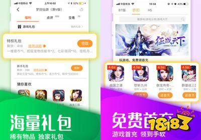 破解版单机游戏app下载