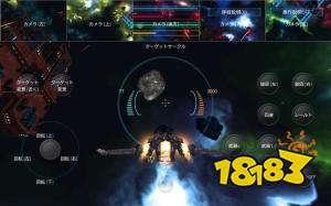 《迅雷 Jinrai》 使用各式技巧操作驾驶机体称霸