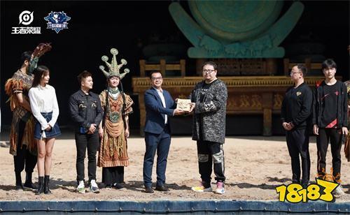 王者荣耀城市赛全国大赛已揭幕 联手打造特色赛场