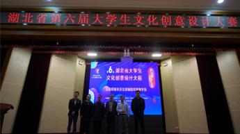 董事长刘辉作为决赛评委参与创意大赛