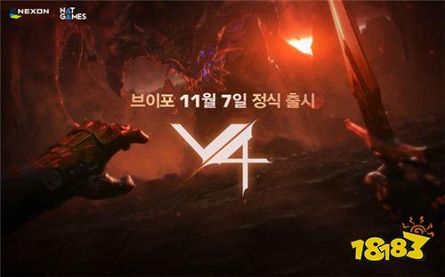 Nexon全新MMORPG手游《V4》公开最新CG影像