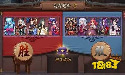 阴阳师对弈竞猜活动11月 活动时间奖励规则介绍