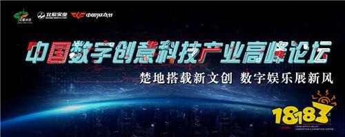 先睹为快   11月22-24日2019 CGF中国游戏节展会现场活动首次曝光!