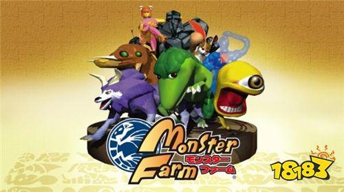 《怪物农场》移植版手游 通过音乐库获得最强怪物