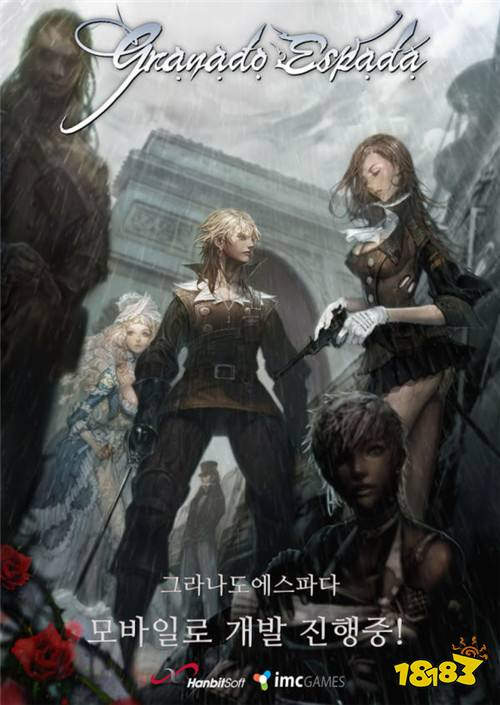 《GE 王者之剑》手机版开发决定 预定2020年推出