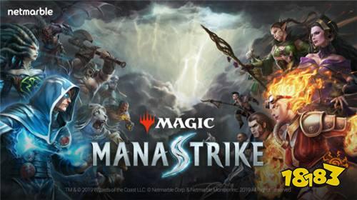 《魔法风云会》改编游戏《Magic:ManaStrike》资讯公布