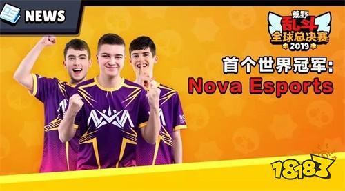 紫金王朝Nova再临釜山!夺得荒野乱斗首个世界冠军