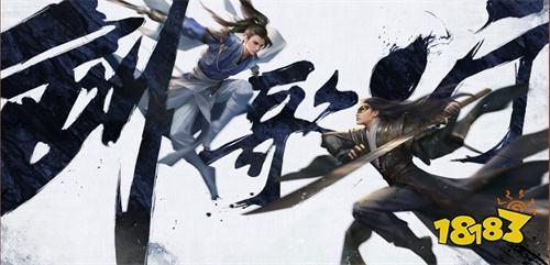 快意江湖个性成长 剑歌行带来武侠RPG畅快新体验