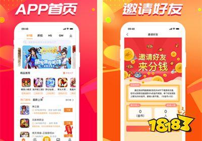 小米账户退出游戏软件安装苹果手机如何介绍手机图片