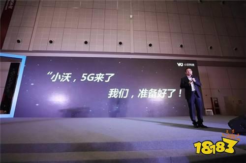 联通布局5G云游戏新生态 小沃畅游供应商招募开启