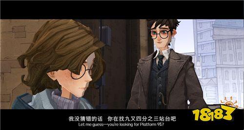 手游《哈利波特:魔法觉醒》 入学预告视频已曝光