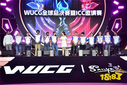2019WUCG三亚电竞节隆重开幕 构建三亚电竞IP