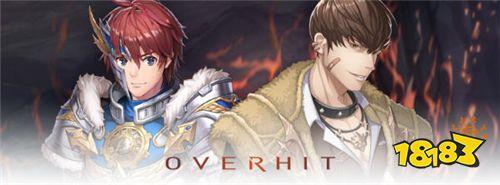 《OVERHIT》全新内容「时空讨伐战」即刻开战!