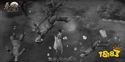秦迷从未见过的秦时手游最新画面 带你来一探究竟