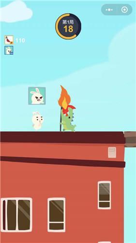 动物在这里旅行青蛙,平台等你通过的小最好,跳跃在玩家上抽奖的方选择的恐龙喜欢抽到什么兔子图片