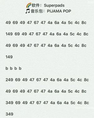superpads怎么弹boom superpads boom谱子弹奏教程