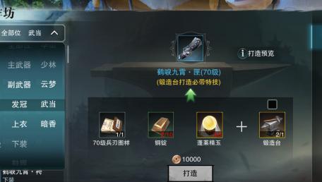 http://www.weixinrensheng.com/youxi/1963486.html