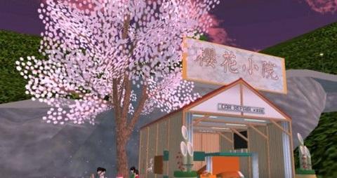 樱花校园模拟器变态版合集