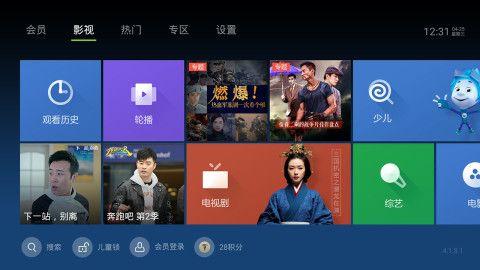 国内视频软件app大全