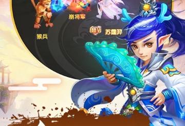 仙侠游戏免费破解无限元宝游戏