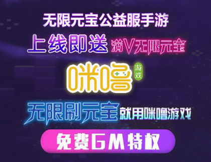 手游私sf平台排行榜