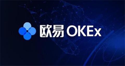 欧易Okex官网