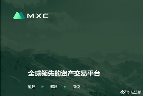 抹茶MXC交易所怎么注册