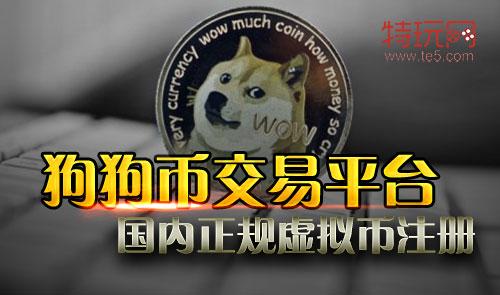 比特币、以太坊、卡尔达诺、狗狗币其他加密货币的最新消息