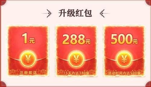 平民长期稳赚的红包游戏推荐