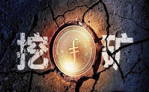 2021年nft龙头币是哪个