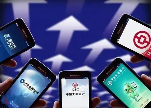 在线下载手机银行软件
