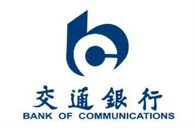 手机银行软件下载大全地址