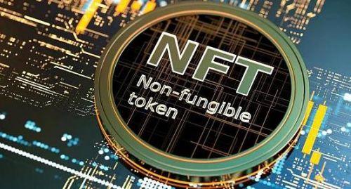 支持NFT的交易所